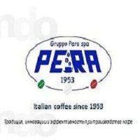 Кофе Pera