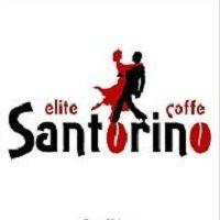 Кофе Santorino