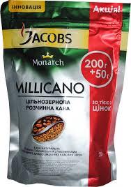 Купить Кофе Якобс Миликано 250 грамм