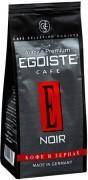 Купить Кофе Грандос Эгоист Noir 250 грамм зерно