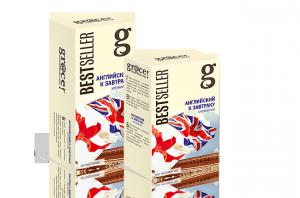 Купить Чай Грейс Английский к завтраку 25 пакетов