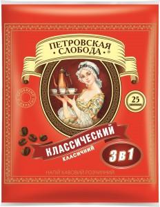 Купить Кофе Петровская Слобода 3 в 1 Классический