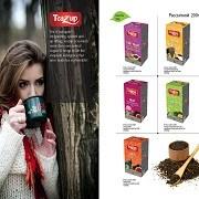 Чай TeaZup